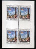 Tchecoslovaquie, Bloc De 1971 Neuf **, MNH, Peinture, Peintre, Albrecht Durer - Blocs-feuillets