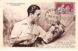 1925 .carte Maximum .france .102082 .exposition Des Arts Decoratifs Et Modernes Internationale .cachet Sevres - Maximumkarten