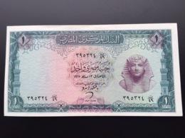 EGYPT P37 1 POUND 1965 AUNC - Egypte