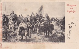 PC SEOBA SRBA POD PATRIJARHOM ARSENIJEM CARNOJEVICEM - Pozdraz Iz Srbije - 1901 (45003) - Serbia