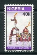 Nigeria 1986-98 Nigerian Life - 40k Nkpokiti Dancers MNH (SG 521) - Nigeria (1961-...)