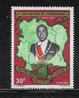 COTE D'IVOIRE ( CDIV - 124 )  1965  N° YVERT ET TELLIER  N° 237  N** - Côte D'Ivoire (1960-...)