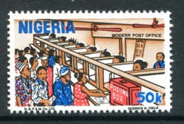 Nigeria 1986-98 Nigerian Life - 50k Post Office Counter MNH (SG 523) - Nigeria (1961-...)