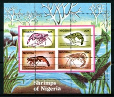 Nigeria 1988 Shrimps MS - ERROR - Misperforated MNH (SG MS564 Variety) - Nigeria (1961-...)