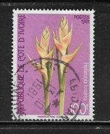 COTE D'IVOIRE ( CDIV - 135 )  1981  N° YVERT ET TELLIER  N° 579 - Côte D'Ivoire (1960-...)