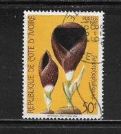 COTE D'IVOIRE ( CDIV - 136 )  1981  N° YVERT ET TELLIER  N° 577 - Côte D'Ivoire (1960-...)