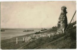 Turnu Severin - Ruins Of Trajan's Bridge Over The Danube - Romania