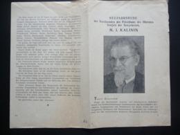"WWII WW2 Tract Flugblatt Leaflet Soviet Propaganda Against Germany ""NEUJAHRSREDE Des Vorsitzenden..."" CODE 629 (4) - 1939-45"