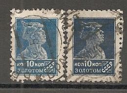 RUSSIE -  Yv N° 296, 296A   Fil   C  (o)   10k  Bleu Clair, Bleu Fonvé  Cote  1,8  Euro BE - 1923-1991 UdSSR