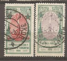 RUSSIE -  Yv N° 357, 358   (o)    Espérantistes  Cote  5  Euro BE   2 Scans - 1923-1991 USSR