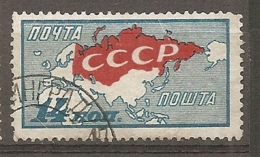 RUSSIE -  Yv N° 389   (o)  14k  Révolution Cote  2,3  Euro BE - 1923-1991 UdSSR