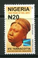 Nigeria 2010-12 20n Ife Terracotta - Type II - MNH (SG 888) - Nigeria (1961-...)
