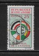 COTE D'IVOIRE ( CDIV - 162 )  1960  N° YVERT ET TELLIER  N° 191 - Côte D'Ivoire (1960-...)