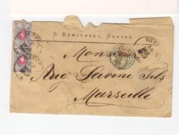 Sur Env. D'Odessa 2 T. Empire Russe Armoiries 8 K. CAD Odessa 1875. C. D'entrée Bleu Erquelines Paris. PD. (2611x) - Marcophilie - EMA (Empreintes Machines)