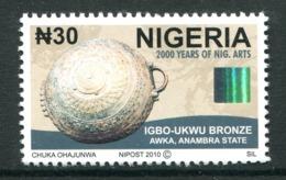 Nigeria 2010-12 30n Igbo-ukwu Bronze MNH (SG 889) - Nigeria (1961-...)