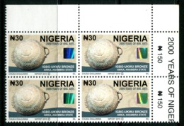 Nigeria 2010-12 30n Igbo-ukwu Bronze Block Of 4 MNH (SG 889) - Nigeria (1961-...)