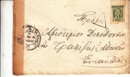 Armée D'orient  Guerre 1914/18  Censure Militaire    2 Scan - Grecia