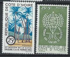 Côte D'Ivoire YT 204-205 XX / MNH - Côte D'Ivoire (1960-...)