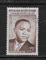 COTE D'IVOIRE ( CDIV - 167 ) 1959 N° YVERT ET TELLIER  N° 180 - Côte D'Ivoire (1960-...)