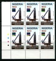 Nigeria 2011 50n Lander Brothers, Anchorage - Type III - Block Of 6 MNH (SG 892) - Nigeria (1961-...)