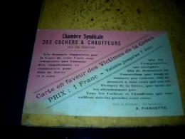 Carte Syndicale Des Cochers Et Chauffeurs De La Seine En Faveur Des Victimes De La Grève   Datée De 1922 - Mapas