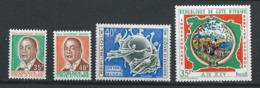 Côte D'Ivoire YT 376-379 XX / MNH - Côte D'Ivoire (1960-...)