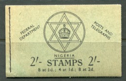 Nigeria 1957 QEII Pictorials - 2/- Green Cover Booklet - Nigeria (1961-...)
