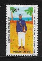 COTE D'IVOIRE ( CDIV - 182 ) 1987 N° YVERT ET TELLIER   N° 788  N* - Côte D'Ivoire (1960-...)
