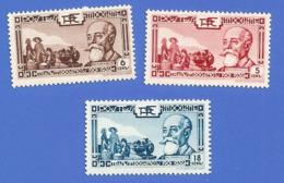 INDOCHINE 199 / 201 NEUFS ** CHEMIN DE FER TRANSINDOCHINOIS - Indochina (1889-1945)