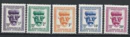 Côte D'Ivoire YT Taxe 19-23 XX / MNH - Ivoorkust (1960-...)