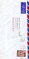 PAPOUASIE. N°335 De 1977 Sur Enveloppe Ayant Circulé. Mythe De Oa-Iriarapo. - Mythologie