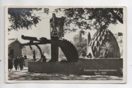 CP27186 - Paris - Exposition Internationale 1937 – Section Coloniale – Afrique Equatoriale - Ecrite - Ausstellungen