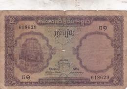 CAMBODGE / 5 RIELS 1955 - Cambogia