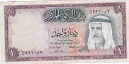 KOWEIT / KUWAIT / 1 DINAR / FIRST ISSUE / TTBE - Koeweit