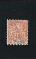 Sébégambie Et Niger N 10 Avec Charniére * - Senegambia And Niger (1903-1906)