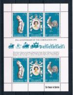 Neue Hebriden 1978 Königin Mi.Nr. 513/15 Kleinbogen ** - Nuevos