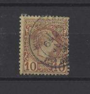MONACO.  YT  N° 4  Obl  1885 - Monaco
