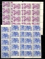 Grèce Poste Aérienne YT N° 24 Et 25 X 30 Timbres Neufs ** MNH. TB.  A Saisir! - Unused Stamps