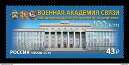 Russia 2019 Military Academy Stamp MNH - 1992-.... Federation
