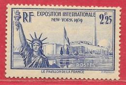France N°426 2F25 Outremer 1939 ** - Francia
