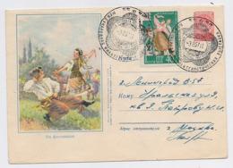 Stationery Mail 1957 Cover USSR RUSSIA Art Dance Ethnic Festival  Ukraine - 1923-1991 USSR