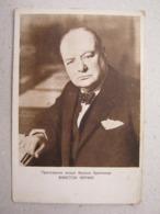 Winston Churchill - Prime Minister Of Great Britain / Edition Of The Belgrade Printing - Personaggi
