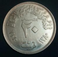 EGYPT , RARE 20 Piastres - 1960 (1380) SILVER *720 - COAT OF ARMS ، KM 399 - UNC - Gomaa - Egipto