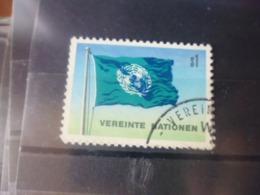 VEREINTE  ONU CENTRE INTERNATIONNAL DE VIENNE N°2 - Centre International De Vienne