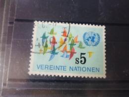 VEREINTE  ONU CENTRE INTERNATIONNAL DE VIENNE N°4 - Centre International De Vienne