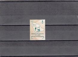 Arabia Saudi Nº 1194 - Saoedi-Arabië