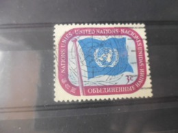 ONU  NEW YORK N°4 - New-York - Siège De L'ONU