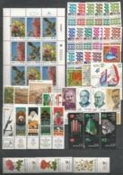 43 Stamps ISRAEL - MNH - Plants - Flowers - Art - Famous People - Végétaux