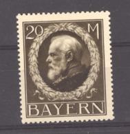 0ob 459  - Allemagne  -  Bavière  :  Mi  109 I  * - Bavière