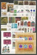 35 Stamps ISRAEL - MNH - Art - Painting - History - Arts